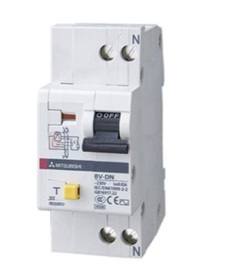 RCBO - aptomat chống rò rỉ điện bảo vệ quá tải dạng tép
